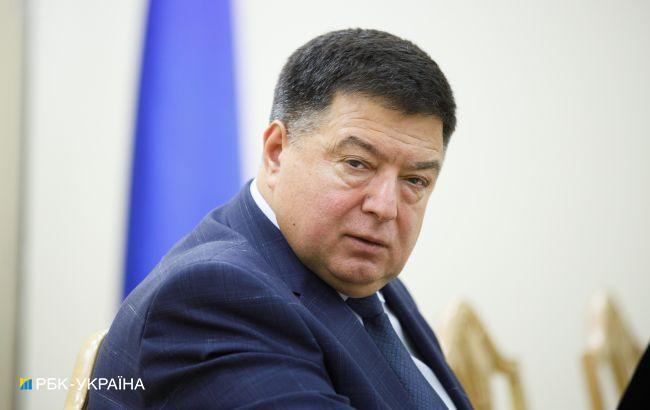 Мін'юст прокоментував можливе відновлення глави КСУ Тупицького