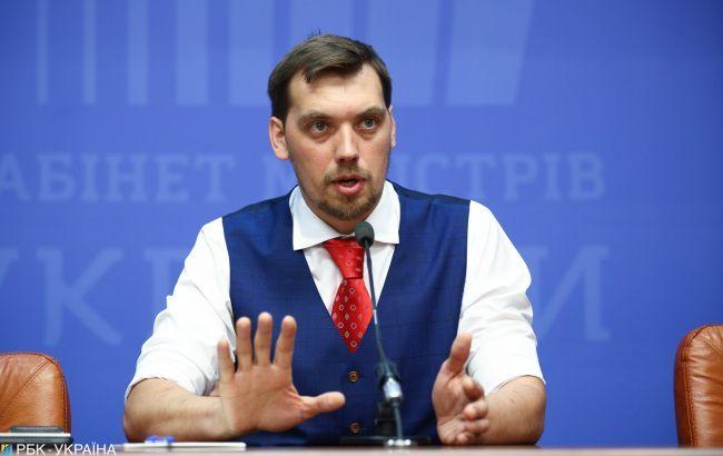 Гончарук: в правительстве не планируется никаких отставок