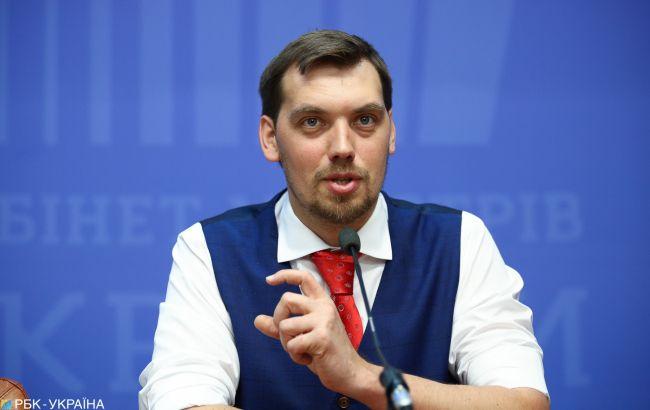 Україна планує приєднатися до енергоринку ЄС в 2025 році, - Гончарук