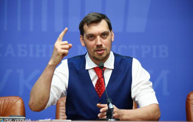 Гончарук дав прогноз облікової ставки НБУ