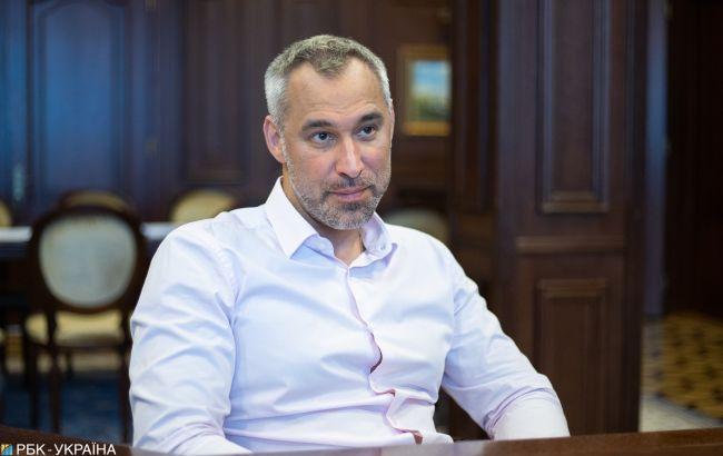 Встановлено підозрюваного у витоку інформації у справах Майдану, - Рябошапка