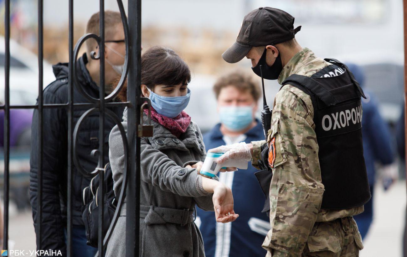 В Україні 10 регіонів залишаються не готовими до ослаблення карантину