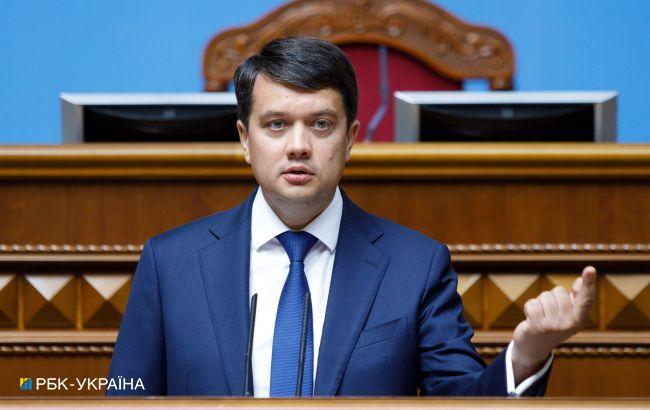 Разумков назвав три ключові законопроекти, які Рада розгляне 15 грудня