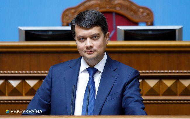 Рада завтра вряд ли рассмотрит закон о легализации оружия, - Разумков