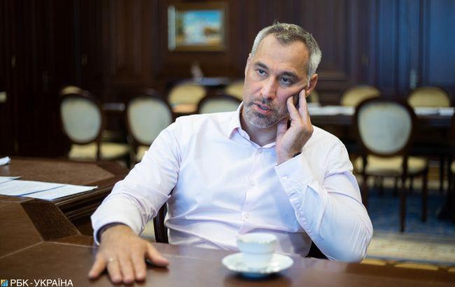 Рябошапка розповів про скорочення працівників в Офісі генпрокурора