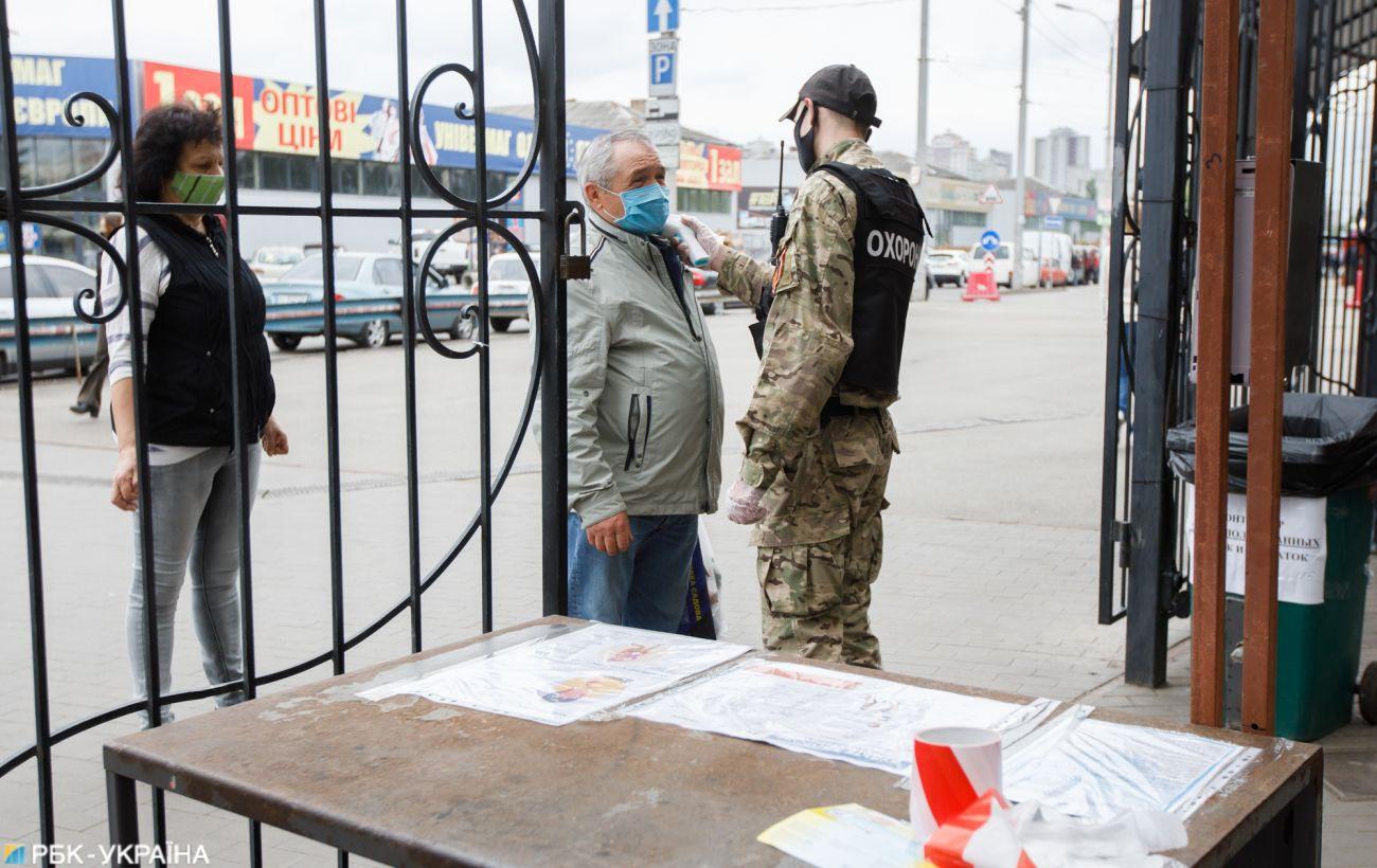 Київ та 13 областей не готові до ослаблення карантину: список