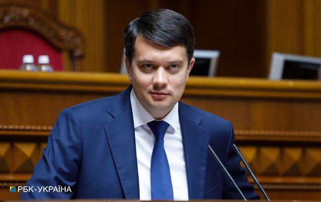 Рада сьогодні планує розглянути відставку одного з міністрів, - Разумков