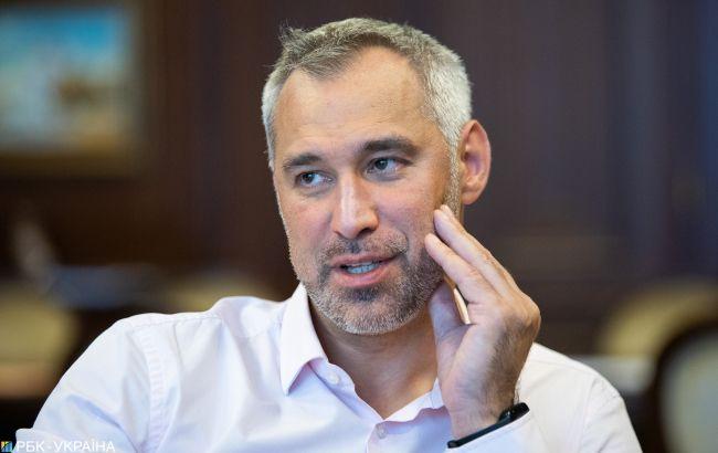 Рябошапка заявив про перевірку всіх скандальних витоків у Telegram