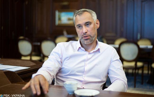 Рябошапка анонсировал снятие иммунитета с отдельных депутатов