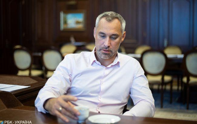 Рада відправляє Рябошапку у відставку: онлайн