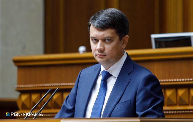 Разумков исключил возможность внесения изменений в постановление о выборах