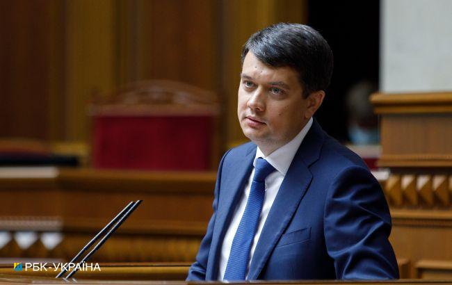 Разумков выступил против легализации оружия, марихуаны и проституции