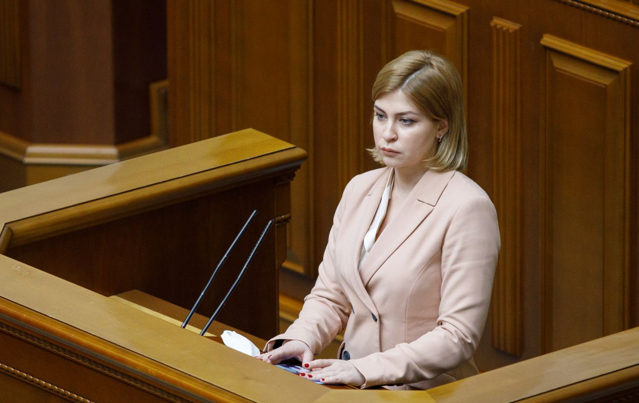 "Україна запровадить ще три ""безвізи"" з ЄС, - Стефанишина"