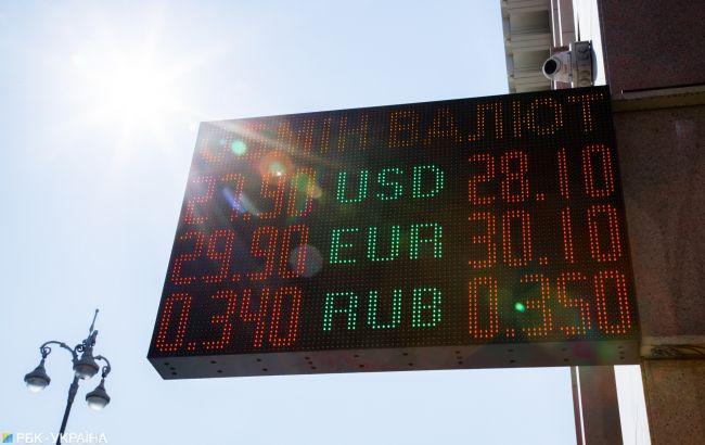 Аналитики прогнозируют курс доллара выше 30 гривен без транша МВФ