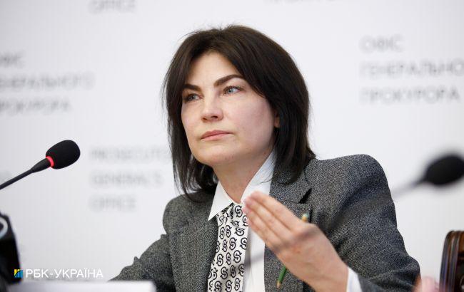 Венедіктова пояснила, чому суд не відправив Медведчука в СІЗО