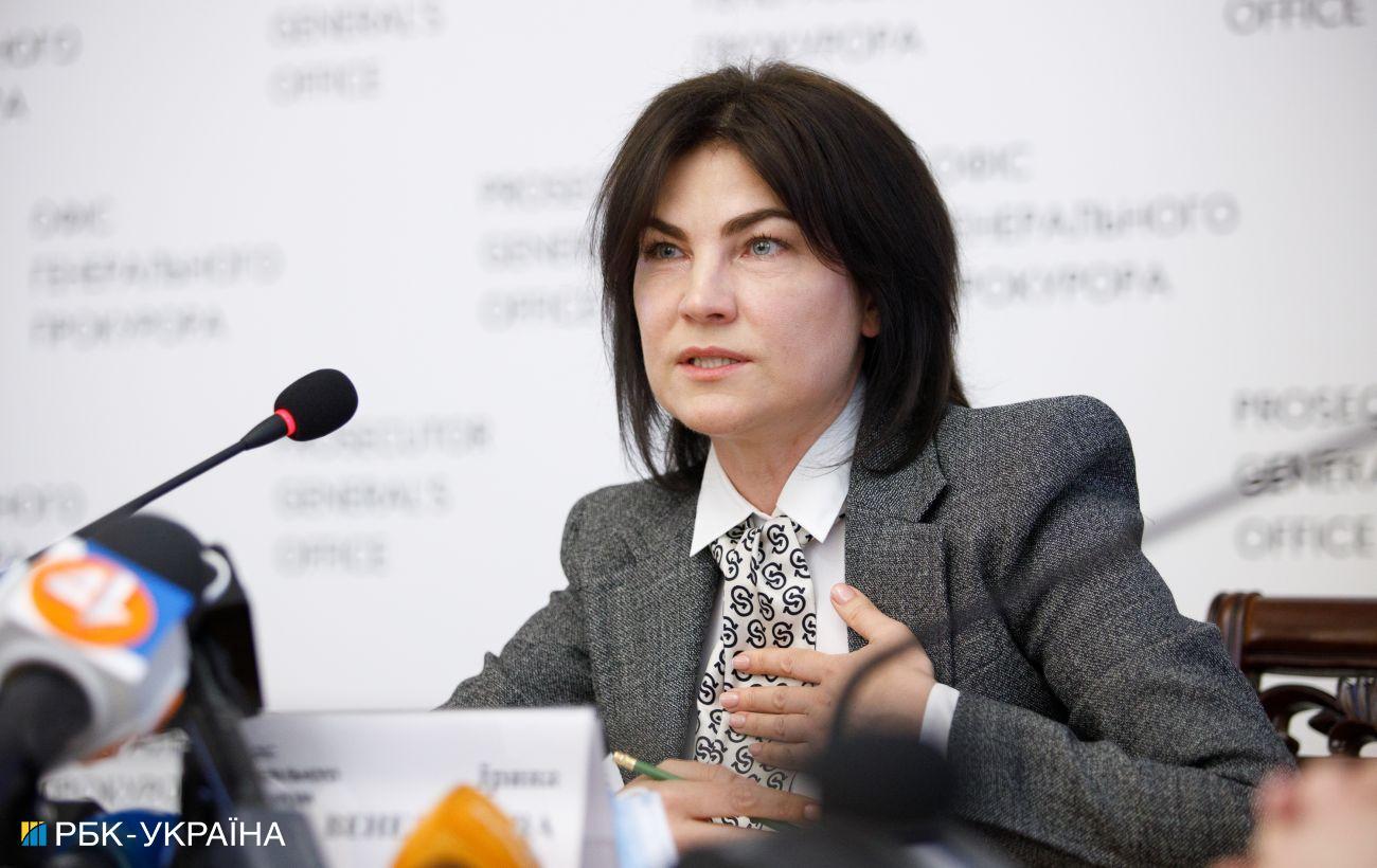 """""""За кресло не держусь"""": генпрокурор назвала условия своей отставки"""