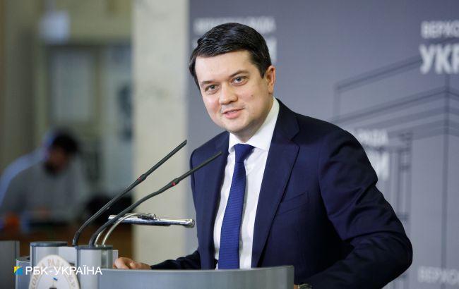 """Разумков: нардеп втратить мандат, якщо суд визнає його """"кнопкодавом"""""""