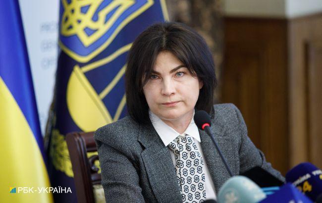 Справа про вбивство Шишова може бути політизована, - Венедіктова