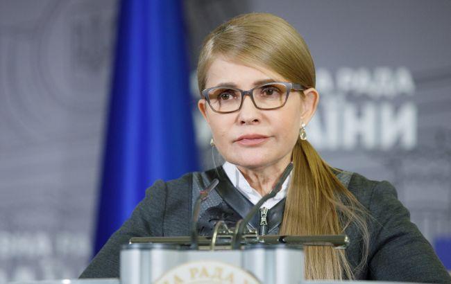 """Тимошенко назвала 3 условия для создания коалиции со """"Слугой народа"""""""