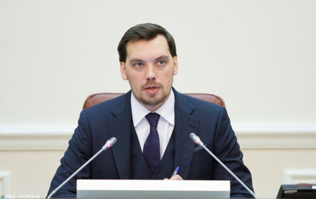 Гончарук в начале февраля отчитается о деятельности Кабмина