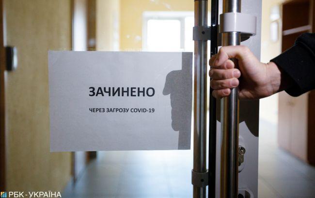 Повторний карантин в Україні: прогноз Світового банку