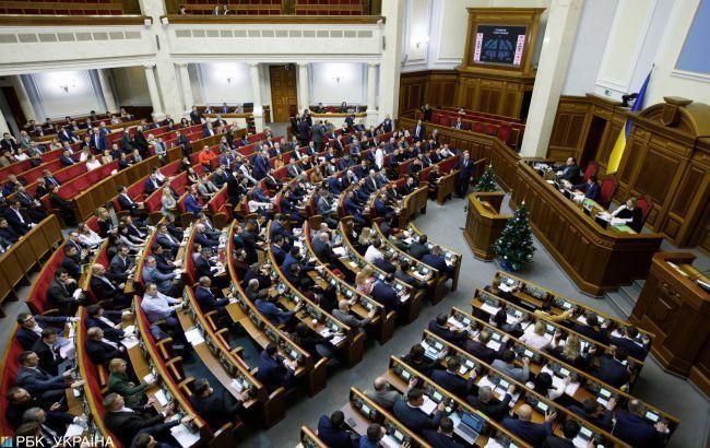 Кадровые изменения в Кабмине и отчет НАБУ: повестка внеочередного заседания Рады
