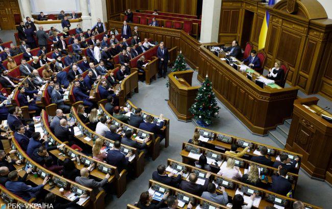 Рада завтра голосуватиме за зміни до Конституції щодо децентралізації