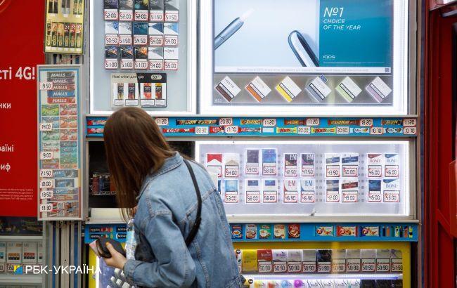"""""""Теневой"""" производитель сигарет из Желтых Вод: контрафакт и неуплата налогов на миллионы"""