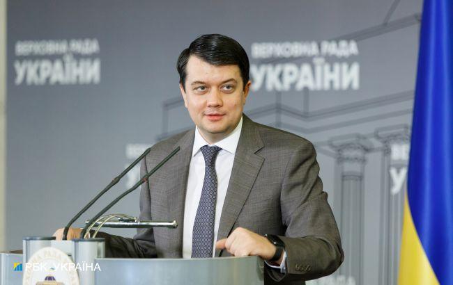 У Раді завтра відбудуться два позачергових засідання: Разумков підписав розпорядження