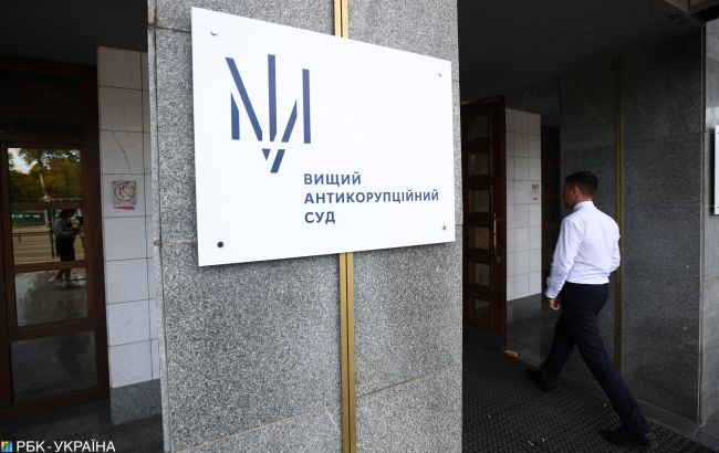 ВАКС арестовал изъятое имущество брата главы ОАСК Вовка