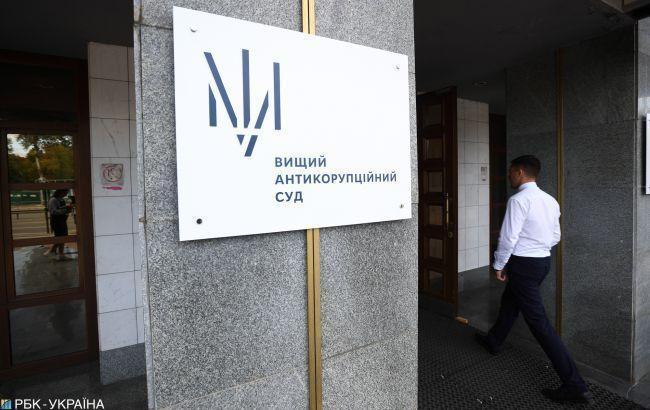 Суд обрав запобіжний захід екс-керівнику СЗР
