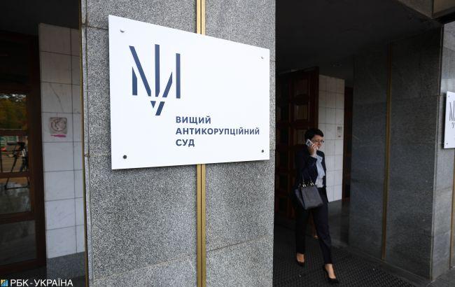 ВАКС обрав запобіжний захід колишньому віце-прем'єру часів Януковича