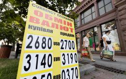 НБУ назвав причину укріплення гривні до долара