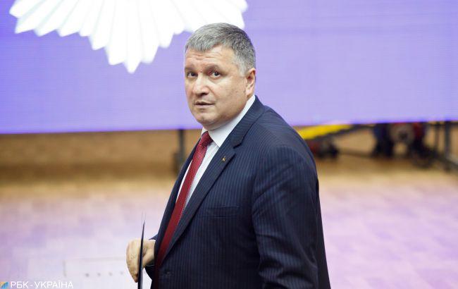 В МВД оценили возможность отставки Авакова из-за событий в Кагарлыке
