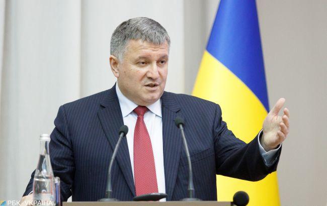 Аваков назвал предварительные сроки завершения карантина
