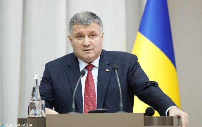 Аваков резко отреагировал на подозрение и обыски у Черновол