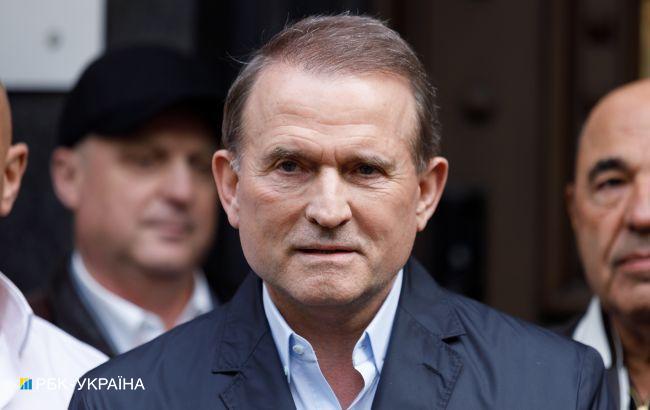 Суд дозволив заочне слідство проти соратників Медведчука