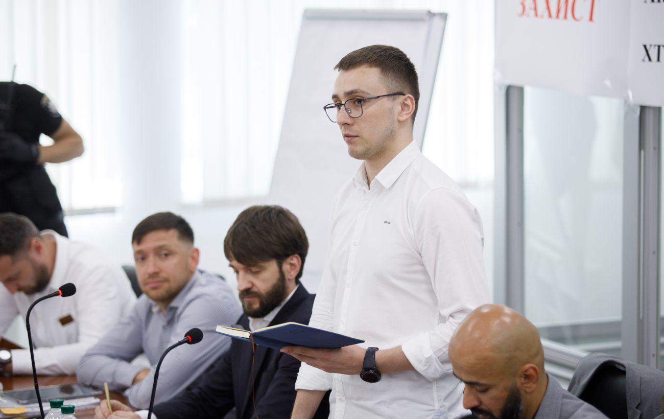 Суд огласил приговор Стерненко
