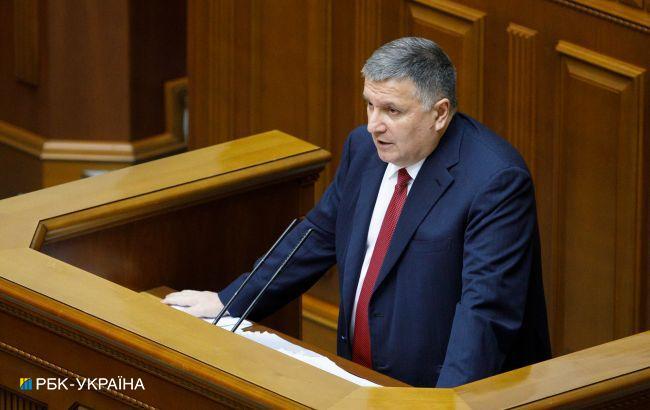 Нападение на Украину не будет легкой прогулкой, - Аваков