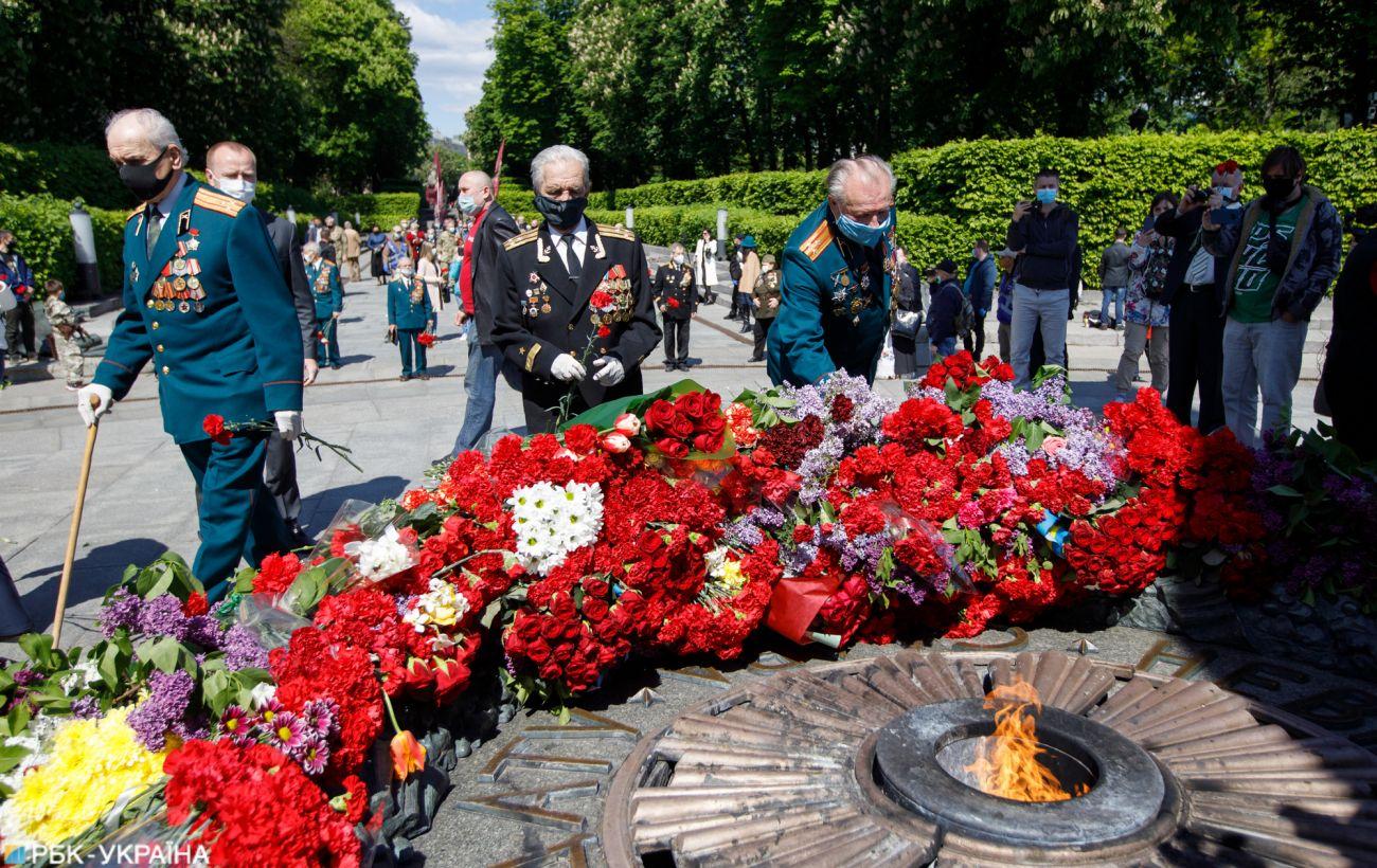 В Украине сегодня отмечают День памяти и примирения: что известно