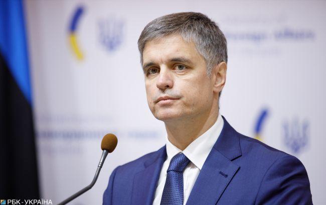 Пристайко привітав новий склад Єврокомісії