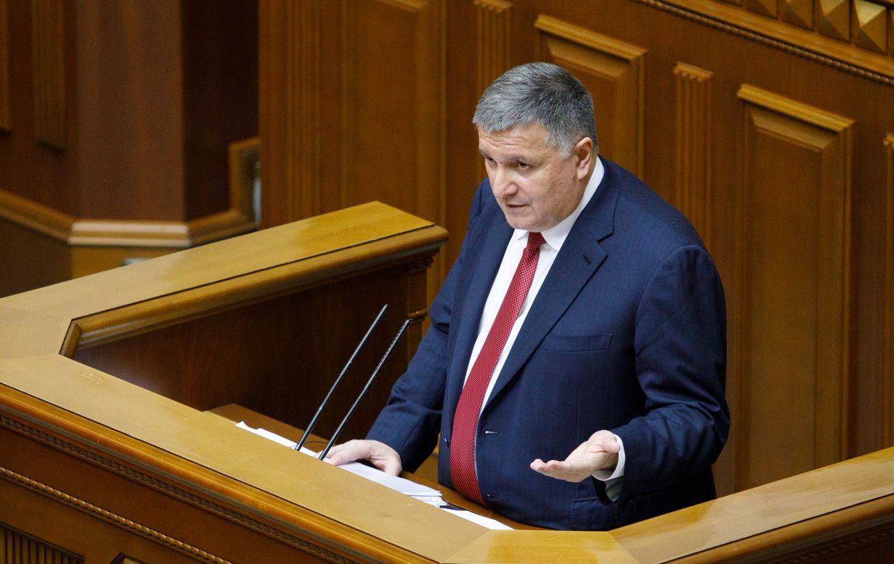 Аваков пропонував добровільно піти у відставку