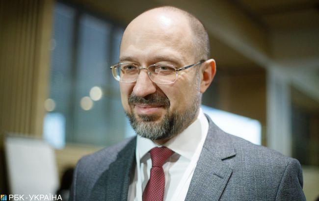 Шмигаль спрогнозував терміни введення накопичувальної пенсії