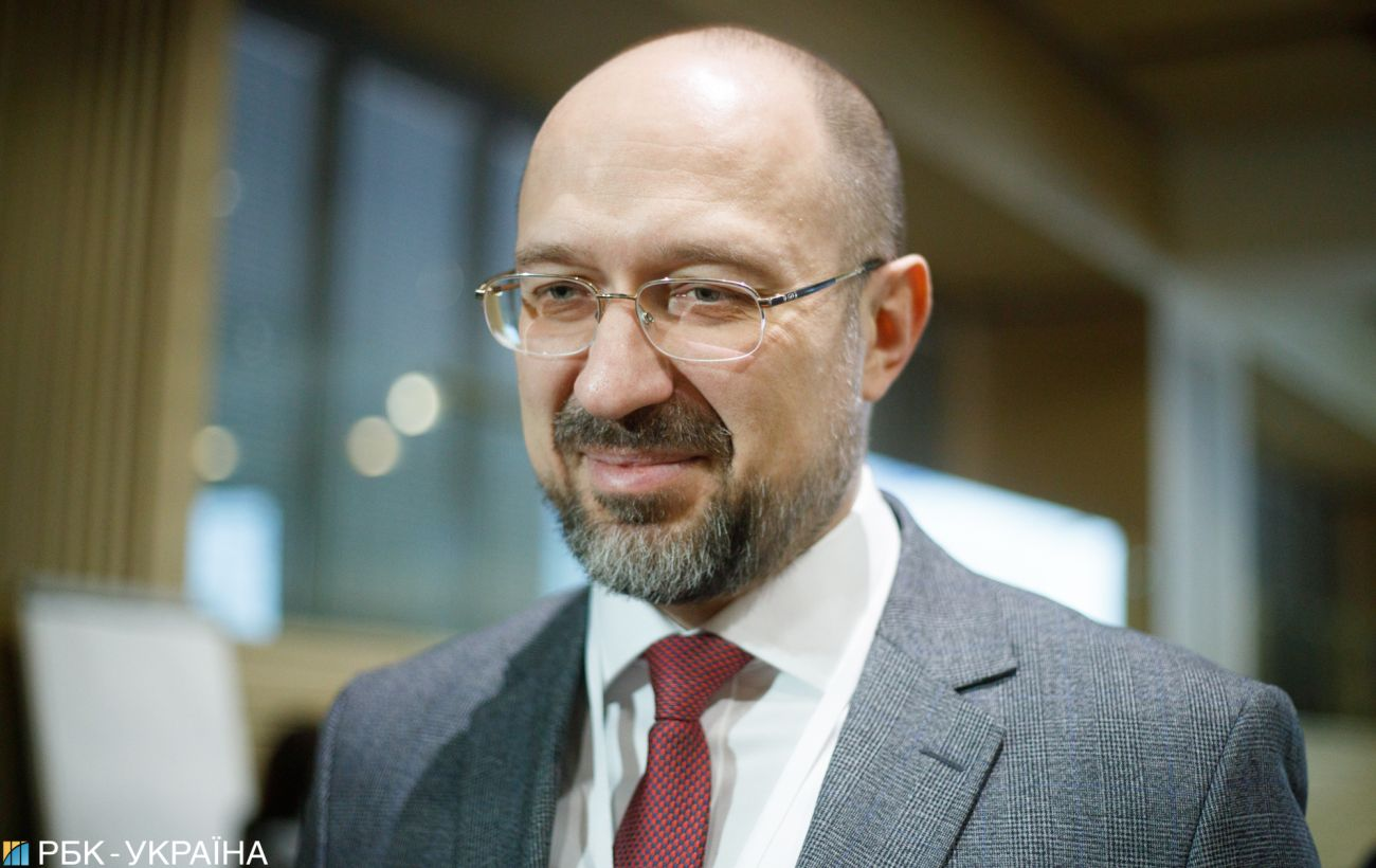 Должны найти компромисс: Кабмин обсудил с МВФ планы по цене на газ