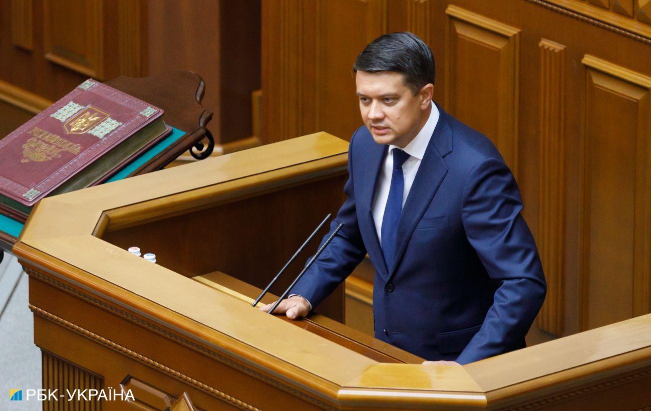 Фракция СН решила в понедельник начать процедуру отставки Разумкова
