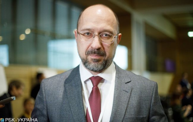 Шмыгаль: мы готовы к введению чрезвычайного положения в Украине