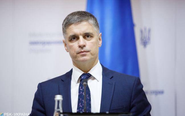 В Лондоне встретятся главы МИД пяти стран, граждане которых погибли в катастрофе МАУ