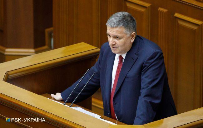Аваков: в Харьковской области должны объявить войну уличной наркомании