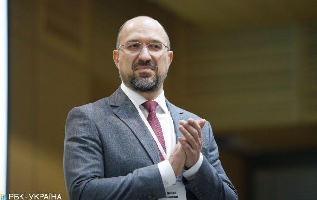 Кабмин завтра направит проект госбюджета-2022 в Раду, - премьер