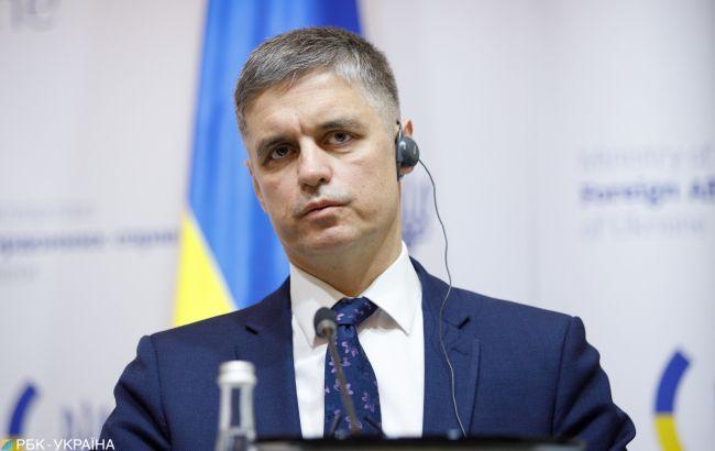 РФ не створила робочу групу з питання передачі Україні кордону, - Пристайко